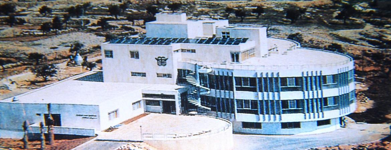 تاريخ المستشفى